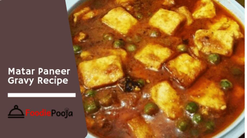 मटर पनीर ग्रेवी रेसिपी- Matar paneer Gravy Recipe in Hindi 1