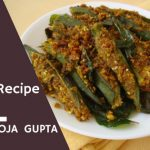 Stuffed Ladyfinger Recipe in hindi