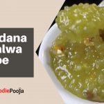 प्याज और बेसन का पकोड़ा , Besan Pyaj ke pakode banane ki vidhi in hindi 2